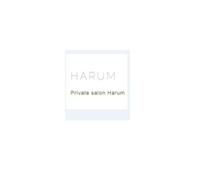 Private salon HARUM (ハルム)